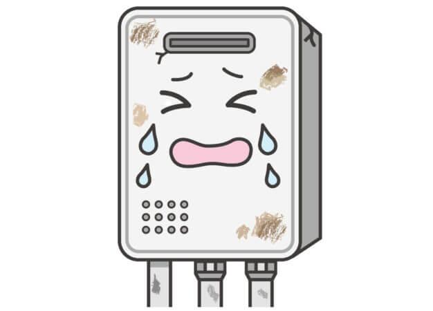 給湯器の故障って急にくるから怖いんだよ。10年経ったらいつ壊れてもおかしくないよ