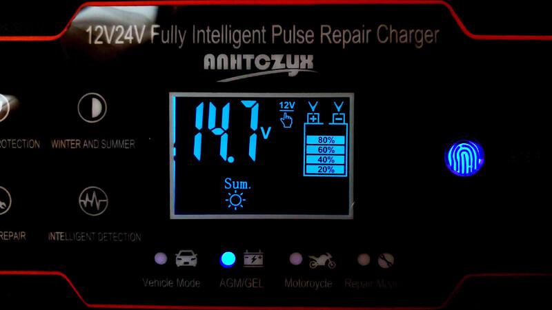 サルフェーション除去充電器を起動する