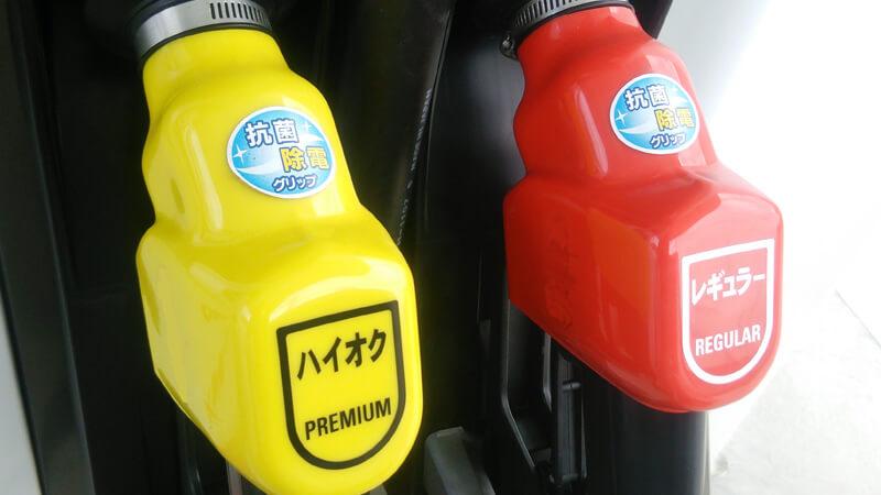 ハイオクガソリンとレギュラーガソリンの違い