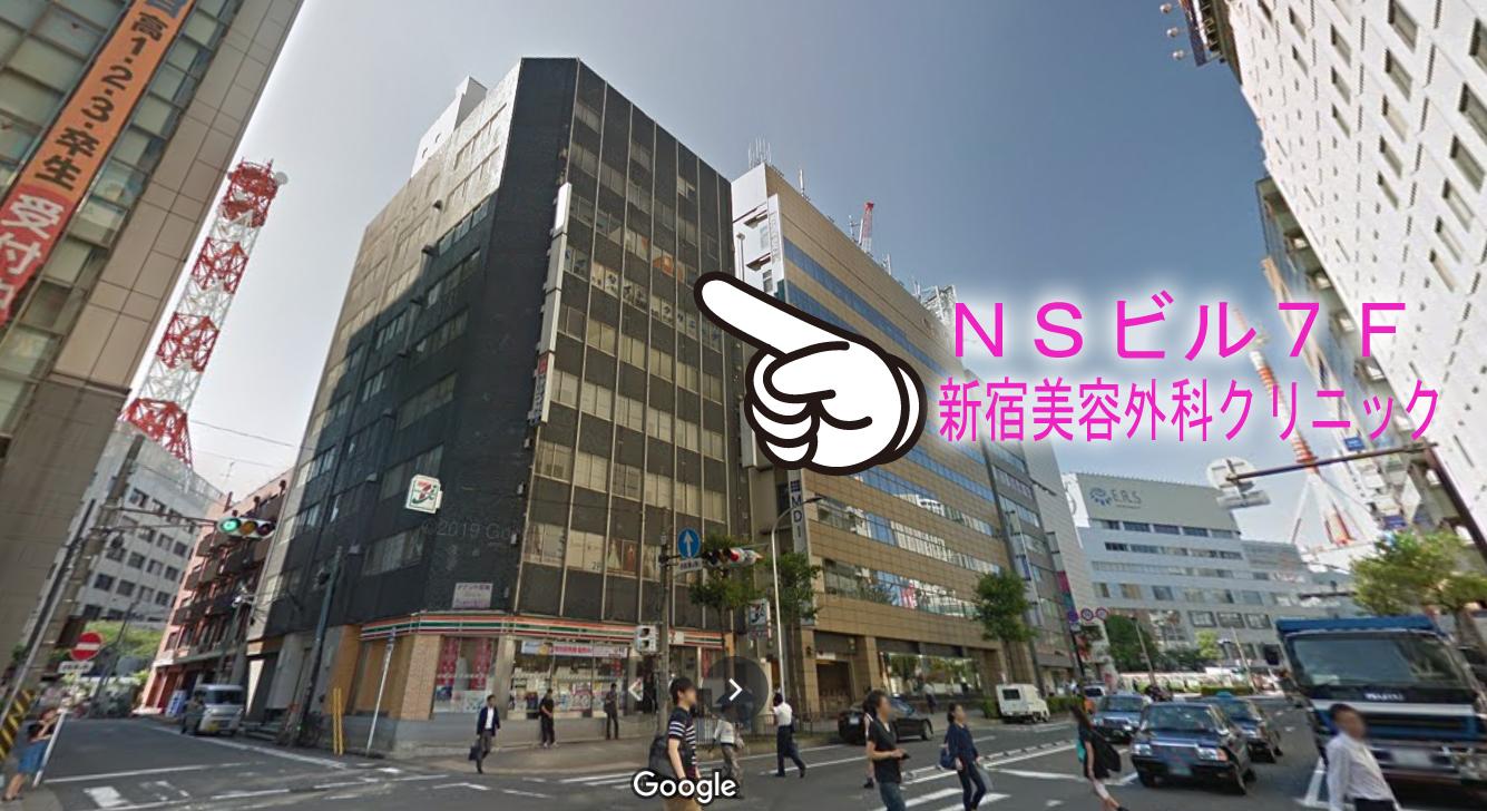 新宿美容外科クリニック横浜院